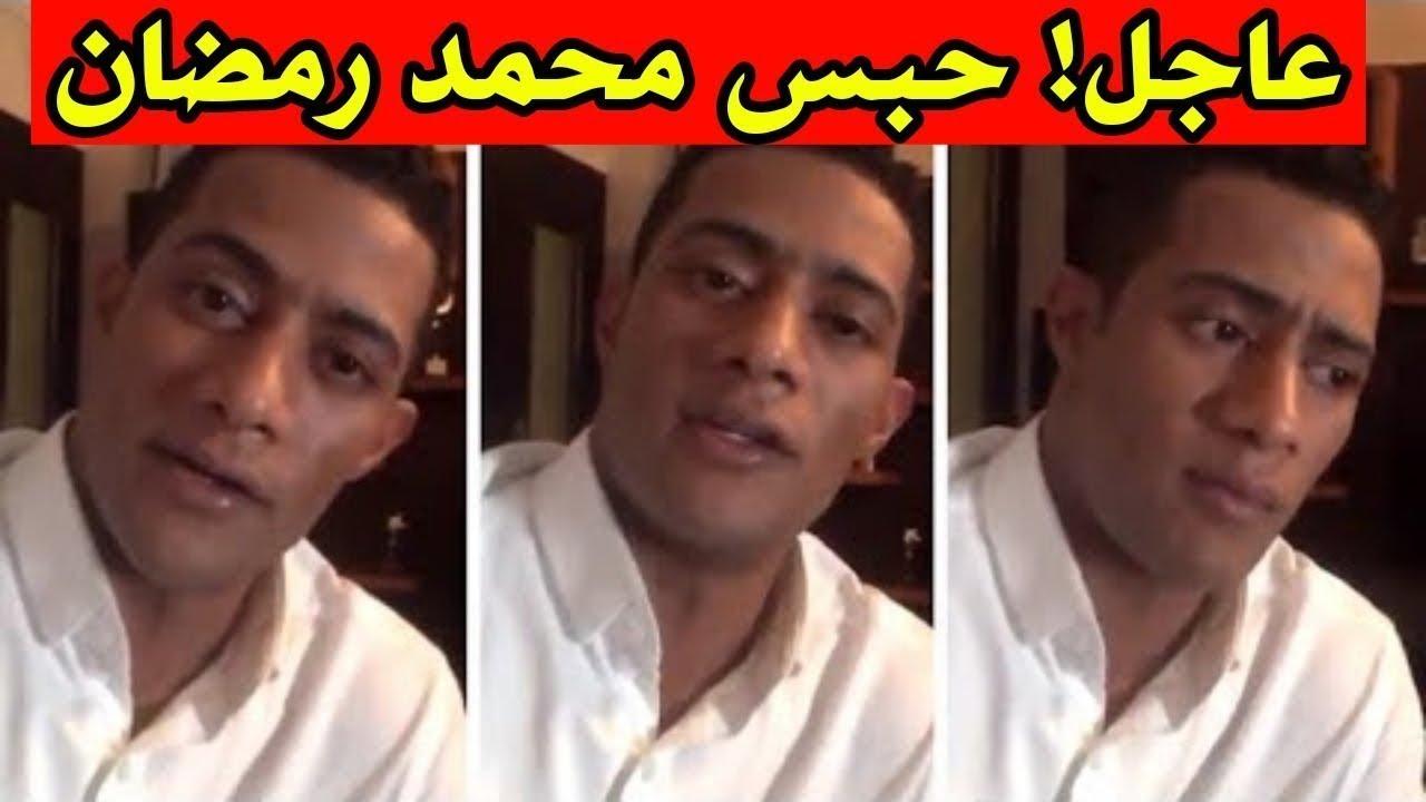 الموت يفجع الفنان محمد رمضان في ابن عمه صورة