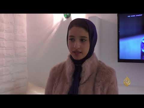 هذا الصباح- فتاة ليبية تفتتح مطعما لشطائر البرغر الملونة