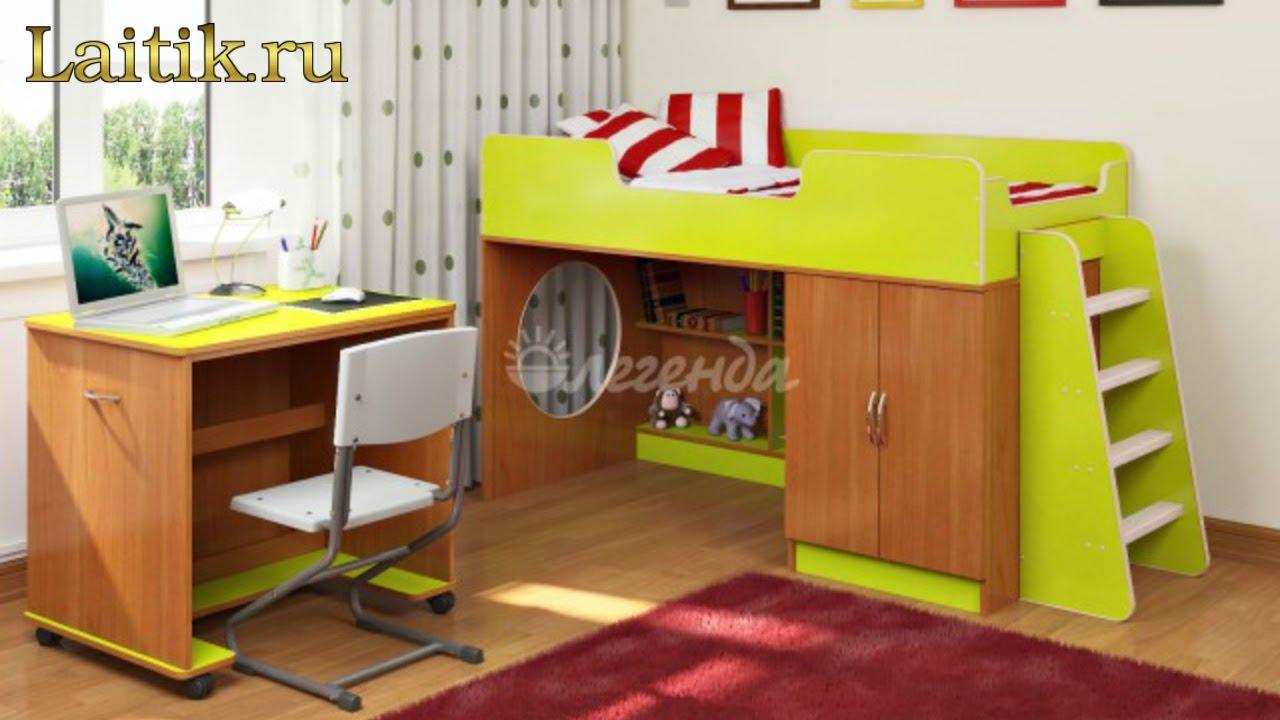 Детская мийа с доставкой за 1 день и возможностью вывоза старой мебели в санкт-петербурге. У нас покупают не только качественный товар, но ещё и первоклассный сервис.