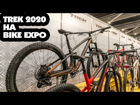 НОВЫЕ ВЕЛОСИПЕДЫ ОТ TREK НА ВЕЛОВЫСТАВКЕ BIKE EXPO 2020