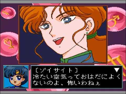 Bishoujo Senshi Sailor Moon(PC Engine): Sailor Mercury's Story-Part 7(End)