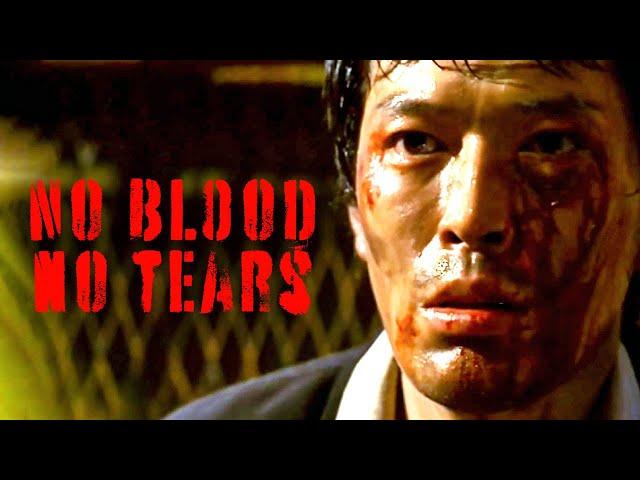 No Blood No Tears (Action Thriller in voller Länge auf Deutsch anschauen, Ganzer Film auf Deutsch)