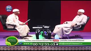 kulanka shibli Xalqadii 22 aad || Sh Maxamuud Maxamed Shibli