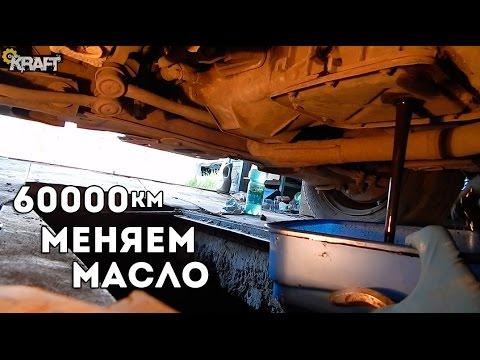 Как поменять масло в коробке и редукторе ВАЗ 2101-07