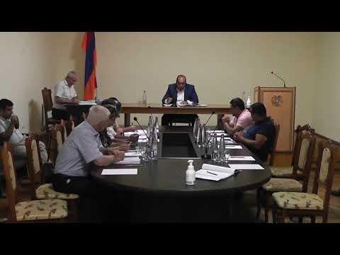 Սիսիանի համայնքի ավագանու նիստ 17.08.2021