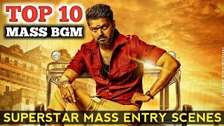Top 10 Mass BGM   Top 10 Hero Intro Scenes   Top 10 Hero Entry Scenes   Top 10 BGM in India