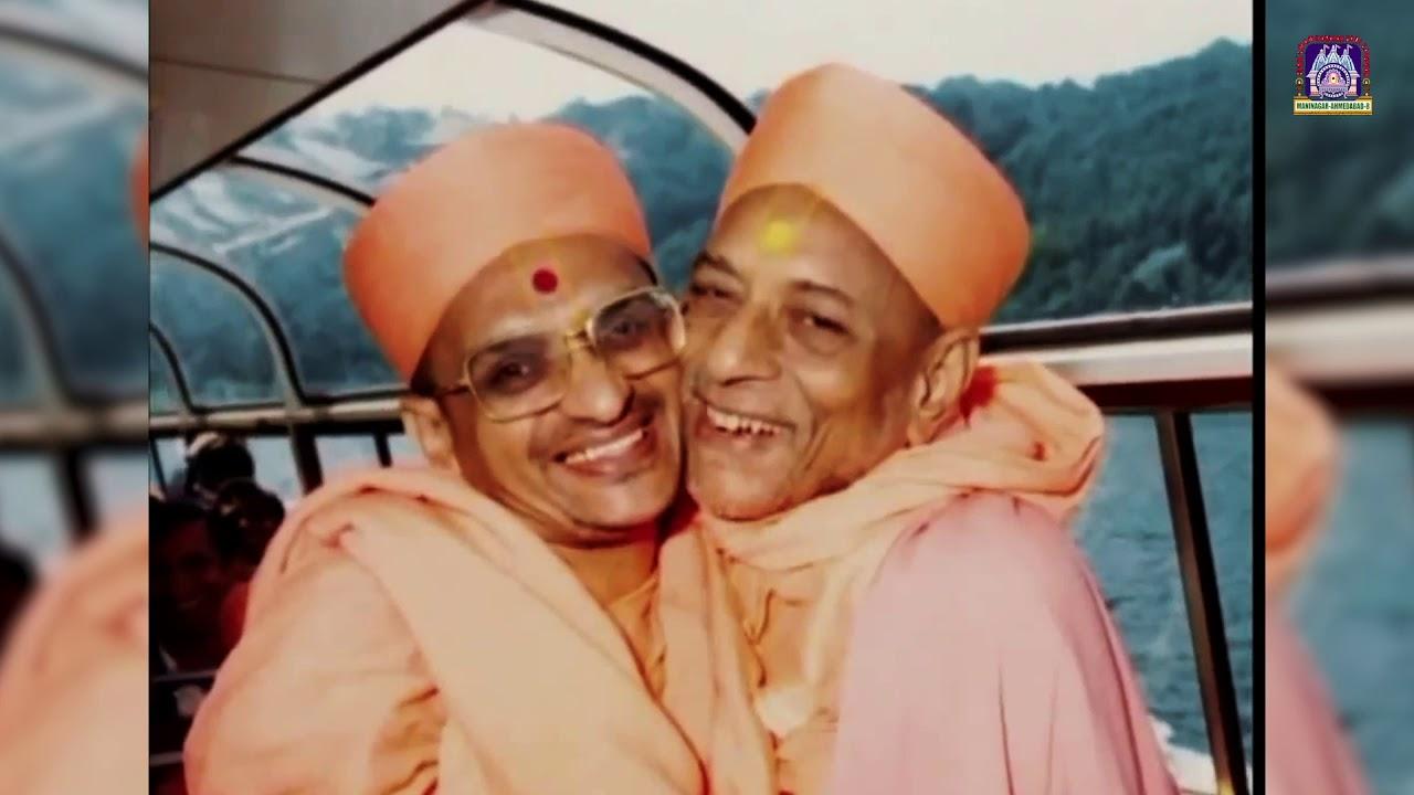 Gurupoonam - Ashaadh Sud Poonam 2076