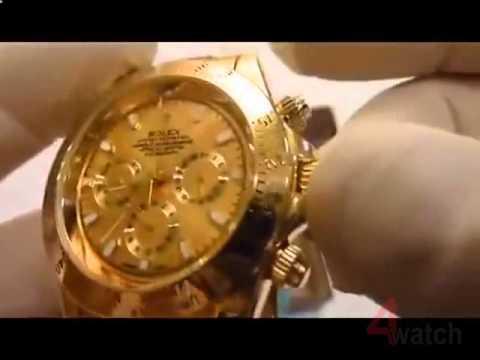 Часы наручные мужские Rolex Daytona Gold