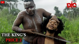 Download Denilson Chibuike Igwe Comedy - The kings prize part 2 - Denilson Igwe Comedy