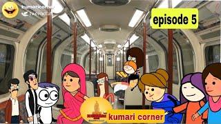 🤣Episode 5 ஜப்பான் வர வந்துட்டு ஒலிம்பிக் பாக்காம போவ கூடாது டி🤣🤣😆@kumari corner