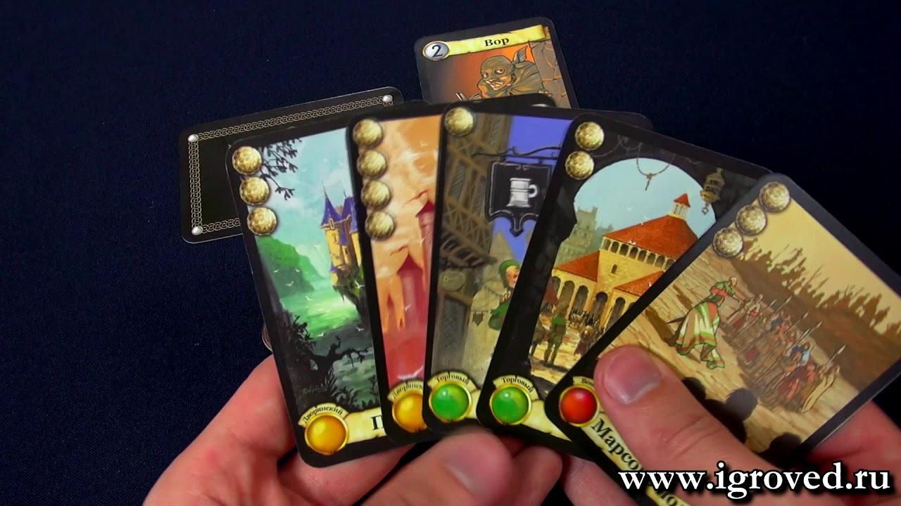 Карточные игры список