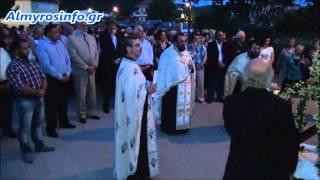 Με λαμπρότητα εορτάστηκε στο Αχίλλειο η Ανάληψη του Κυρίου