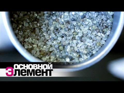 Смотреть Как делают бриллианты. Рождение бриллианта | Основной элемент онлайн