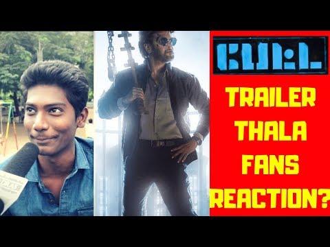 Petta -Trailer Reaction by Thala and Suriya Fans | Superstar Rajinikanth Petta Vs Viswasam My Madras