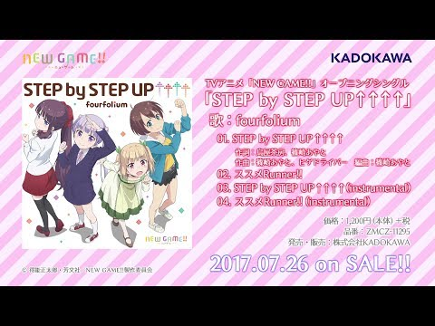 「STEP by STEP UP↑↑↑↑」の参照動画