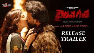 Telugutimes.net Bhairava Geetha Trailer