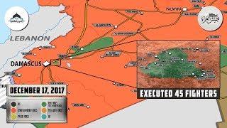 18 декабря 2017. Военная обстановка в Сирии. Джейш аль-Ислам казнила 45 боевиков аль-Каиды в Дамаске