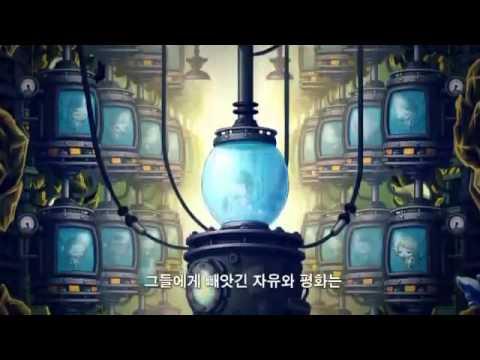 '메이플스토리' 신규직업 '메카닉' 영상 [넥슨]