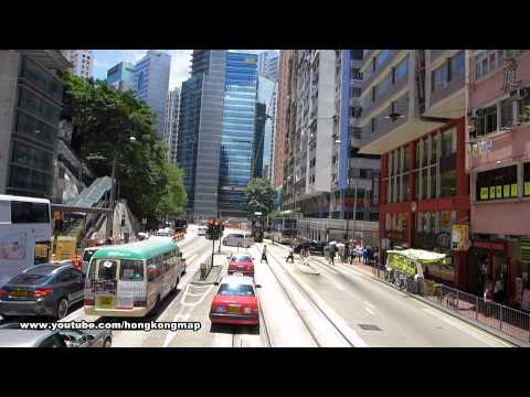 Hong Kong Tram Ride ( Fortress Hill to Jupiter St. ) 香港電車 炮台山-木星街