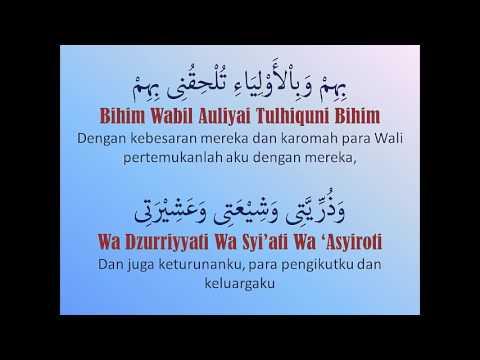 Tawassul Al Walid Al Habib Abdurrahman Assegaf (Lirik & Arti)