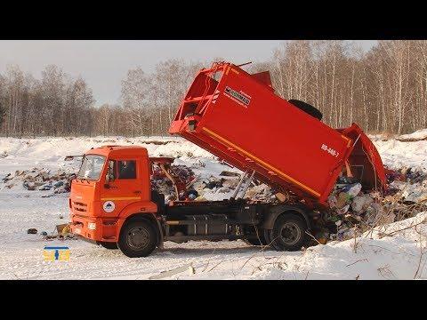 Новые правила утилизации твердых бытовых отходов