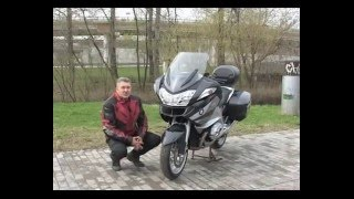 мотодрайв BMW R 1200 RT  (Part. 1)