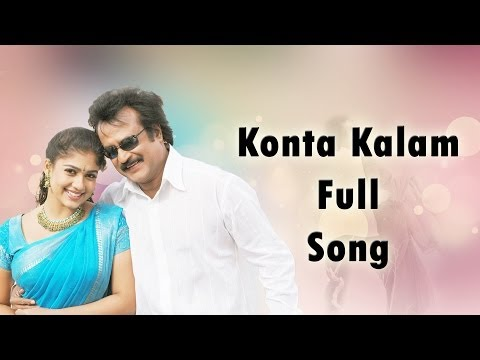 Konta Kalam Full Song || Chandramukhi Movie || Rajinikanth, Nayantara