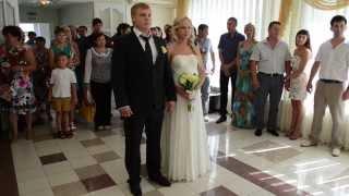 Свадьба Сергея и Светланы.