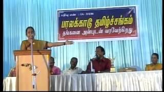 mullai nadavarasu in palakkad tamil sangam part  6 2007