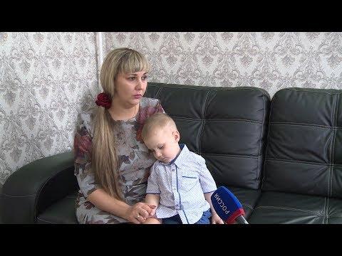 Семья из Михайловки борется за жизнь сына