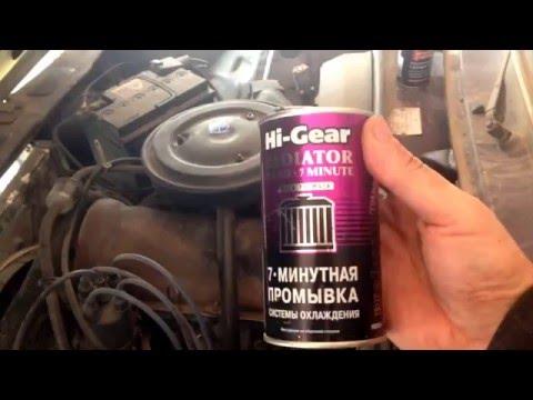 HG 9043 - Смешные видео приколы