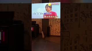 History V/遊助 coverなっち(原曲キー)