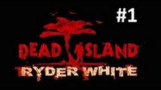 Dead Island DLC Райдер Уайт прохождение на русском - Часть 1: Крушение