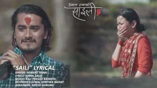 suna saili new nepali film song