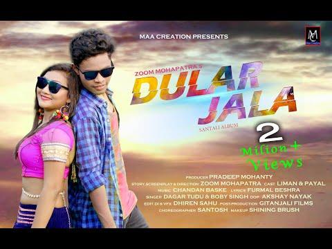 New Santali Full HD Official Video 2018 // Liman & Payal // Dagar & Boby // Dular Jala
