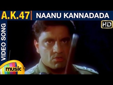 ak-47-kannada-movie-songs-|-naanu-kannadada-video-song-|-shivraj-kumar-|-chandini-|-hamsalekha