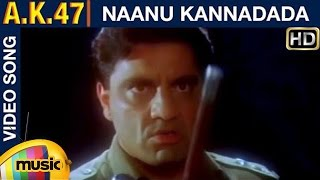 Naanu Kannadada Video Song | AK 47 Kannada Movie Songs | Shiva Rajkumar | Mango Music Kannada