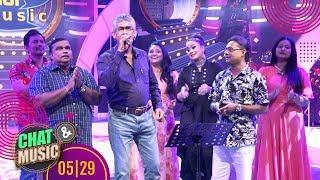 Chat & Music - (2020-05-29) | ITN Thumbnail