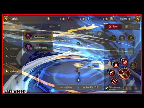WOW!! Review Skill Warrior World of Dragon Nest