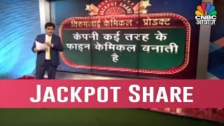 Jackpot Share By Ashish Verma | 10th April 2019