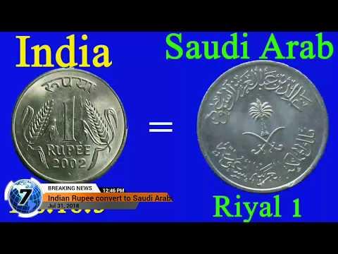Saudi arabian ek riyal equal to Indian rupee