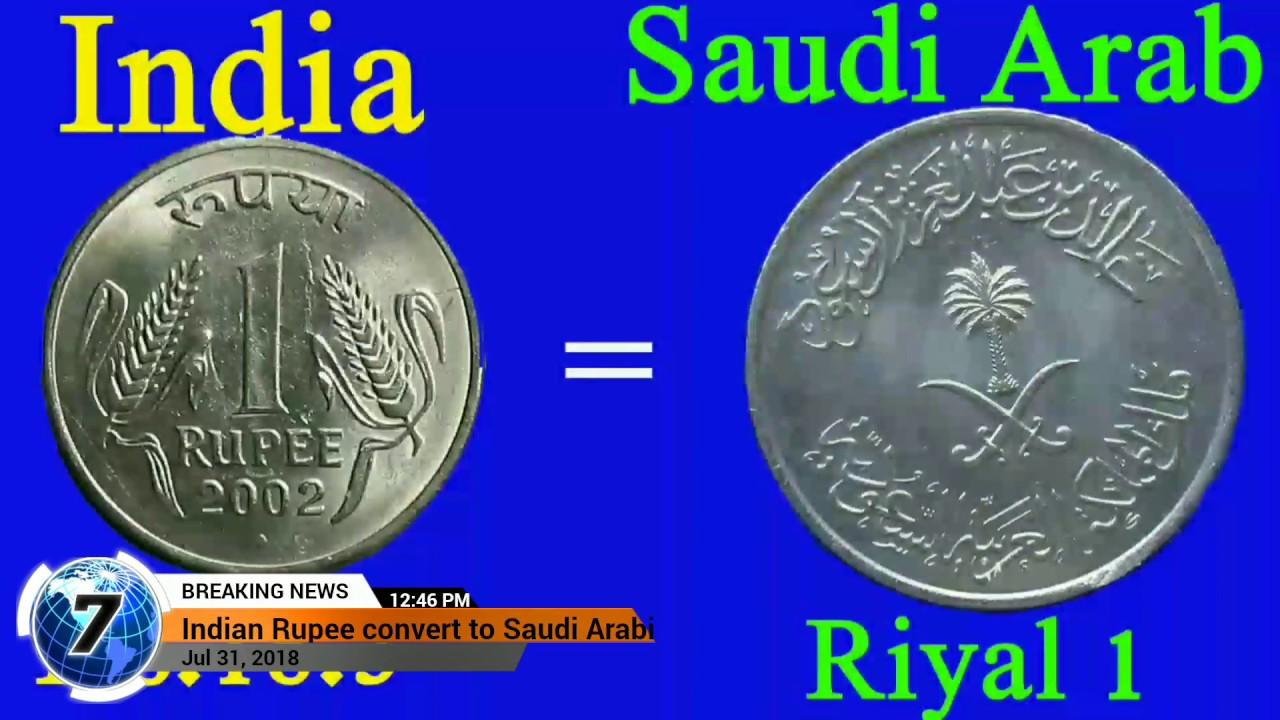 Saudi Arabian Ek Riyal Equal To Indian Ru You