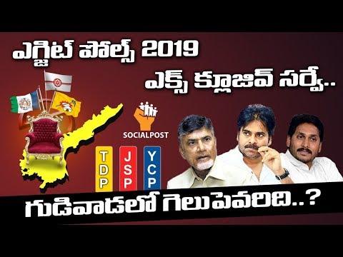 Gudivada Public talk   Kodali Nani   Devineni Avinash   2019 Elections   Voternaadi   Socialpost