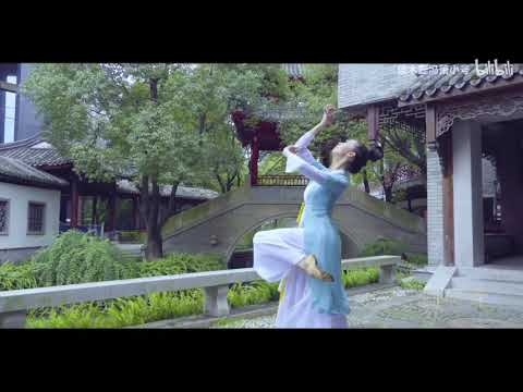 Chinese Classical Dance - Luoshui Pan