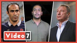 الدكش يكشف رد فعل عبد الحفيظ وفتحي بعد هدف وليد سليمان ومتى غادر الخطيب لقاء الحرس