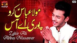 Moula Abbas Karo Pori Ae Aas   Zakir Ali Abbas Musawar   TP Manqabat