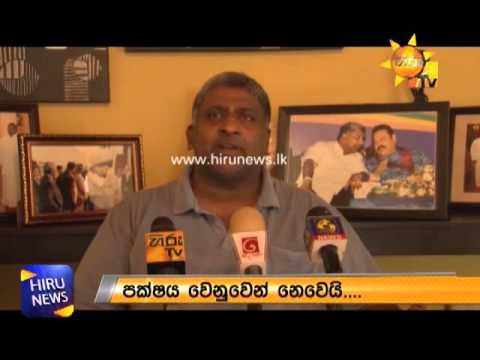 MP, Prasanna Ranathunga reveals about Mini, Manusha Nanayakkara