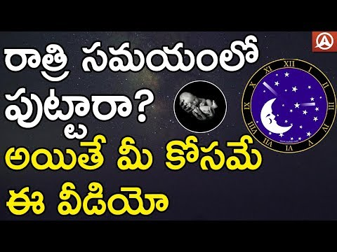 Download Youtube: Scientifically Proven Signs You're Smarter Than Average l Night Time Born IQ Levels l Namaste Telugu