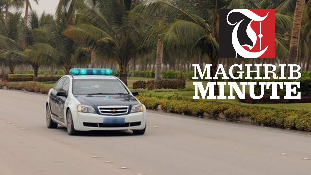 royal oman police apply traffic laws youtube
