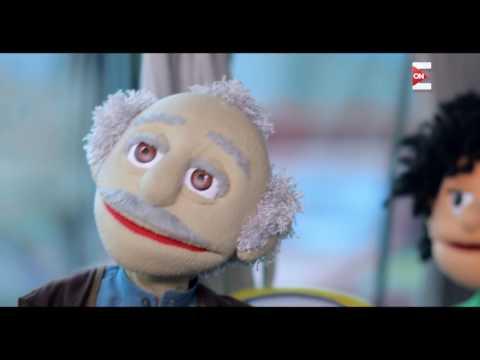 مسلسل زووو  - جدو شرف يشرح ميزة العلوم والرسم للاولاد فى اتوبيس الرحلة  - 20:20-2017 / 6 / 20
